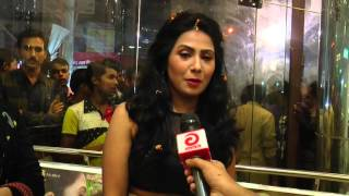 Alisha Prodhan Interview antaranga movie
