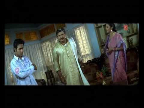 Chanda Ek Anokhi - Bhojpuri Movie