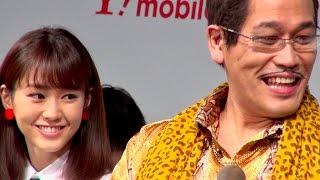 ピコ太郎、PPAP踊りながら桐谷美玲と手が触れしあわせ