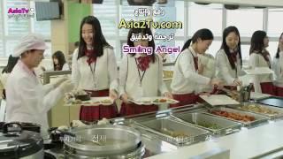 المسلسل الكوري المحققة أليس الحلقة 1 مترجم
