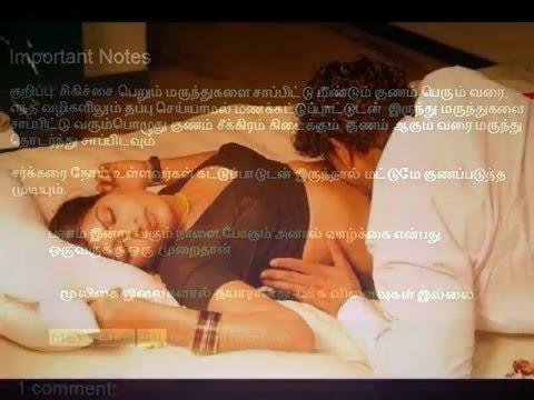 Xxx Mp4 Tamil Sex Treatment 3gp Sex