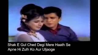 Wadiyan Mera Daman ..... Mohammad Rafi .. Abhilasha (With Lyrics).