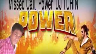 missed call power dj tuhin
