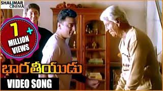 Pachani Chilukalu Video Song || Bharateeyudu Movie || Kamal Haasan, Sukanya, A. R. Rahman