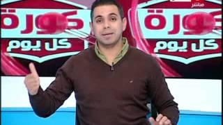 كورة كل يوم -  كواليس اخر مباريات الدوري المصري الممتاز
