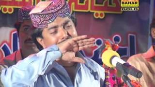Akhtar Lashari   Guzariyam Tusan Pal   Best New Sindhi Songs   Bahar Gold Production