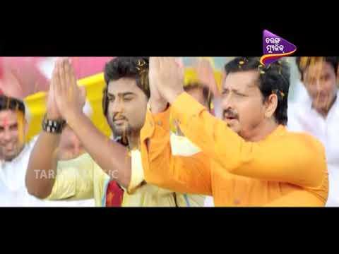 Xxx Mp4 Ganpati Bappa Morya I Ganja Ladhei I Sambit I Siddhant I Odia Movie I Full Video Song 3gp Sex