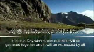 سورة هود قراءة مؤثرة الشيخ ياسر الدوسري Emotional Quranic Recitation by Sheik Yasser Al Dosari