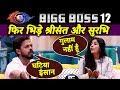 Download Video Download Sreesanth And Surbhi Rana MAJOR FIGHT After Task | Bigg Boss 12 Latest Update 3GP MP4 FLV