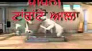 Big Bunty Funny Punjabi Galiyanhttp   nikkamasti