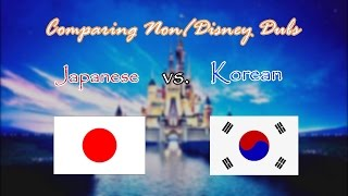 Comparing Non/Disney Dubs: Japanese vs. Korean