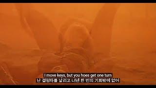 니키 미나즈 Nicki Minaj - Ganja Burn 가사 번역