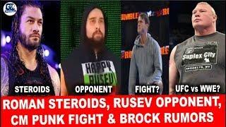 #37 Roman Steroids ! Brock Rumors ! Rusev Opponent ! Cm Punk Fight (GOI)