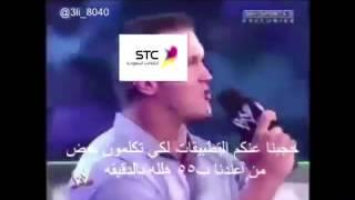 تركيب مقطع على STC 😂😂اجلددد #راح_نفلسكم 😁
