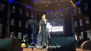 فضيحة شيرين عبد الوهاب تسيئ لـمصر .. مياه النيل بتجيب بلهارسيا