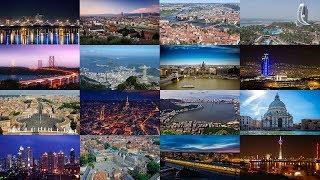 أجمل 10 مدن في العالم لسنة 2018