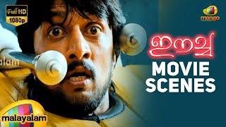 Eecha Movie Scenes - Sudeep trying to kill Eecha/ Nani with a towel - Samantha, Sudeep