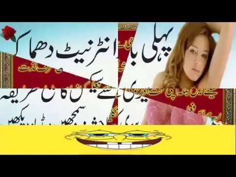 Xxx Mp4 Larki Ko Ek Mint Mein Garam Karny Ka Tarika Larki Ko Garmi Charhana In Urdu Hindi 3gp Sex
