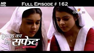 Ishq Ka Rang Safed Mahameitry - 12th February 2016 - इश्क का रंग सफ़ेद महमैत्री - Full Episode (HD)