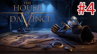 The House Of Da Vinci - Walkthrough Gameplay ( iOS / Android / STEAM )- PART 4
