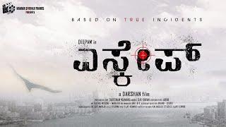 Escape  Kannada movie official  Trailer