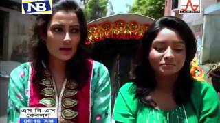 Bangla Natok 2015'Sporsher Baire Tumi 'New Bangla Natok ft Tahsan & Aparna