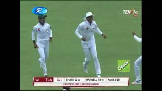 কিংস্টোনে সিরিজের টেস্টের প্রথম দিনে পাকিস্তানের বিপক্ষে ওয়েস্ট ইন্ডিজের ২৪৪ রান