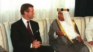 صاحب السمو الشيخ عيسى بن سلمان آل خليفة طيب الله ثراه