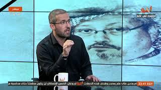 محلل ساسي تركي ورساله مؤثرة للشعب السعودي بعد خطاب اردوغان اليوم