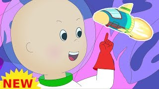Space Ranger Caillou 🚀 Caillou Space Week Special ⭐ Cartoons for kids | Cartoons for Children