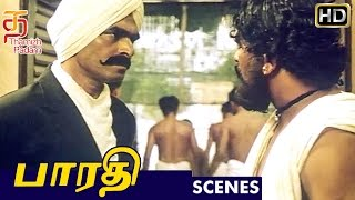 Bharathi Tamil Movie | Bharathi Yoga Class Scene | Sayaji Shinde | Devayani | Thamizh Padam