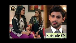 Shadi Mubarak Ho Episode - 07 - 10th August 2017 - Kubra Khan & Yasir Hussain - Top Pakistan Drama