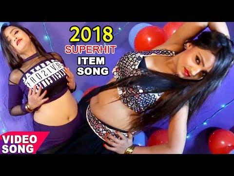 Xxx Mp4 2018 TOP ITEM SONG जिला हS नवादा Prince Rai Gora Rangbaaz Jila Nawada Bhojpuri Hit Songs 3gp Sex