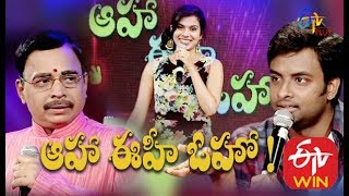 Aaha Eehe Ooho - 14th November 2015 - Full Episode 1 - ETV Plus