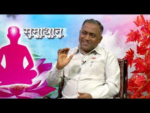 Xxx Mp4 Samadhan Ep 895 BK Dr Sachin Parab Senior Rajyoga Teacher Brahma Kumaris 3gp Sex