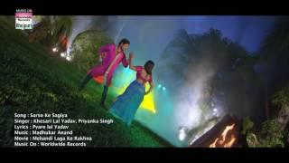 Bojhpuri hot song