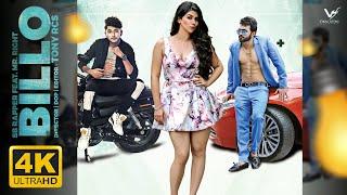 Billo - Full HD Video 2017   SB RAPPER Ft. MR RIGHT   Latest Punjabi Songs 2017   VS Records