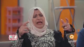 """شكل العرب وهما بيتفرجوا على مسلسل  """"أرطغرل"""" 😇"""