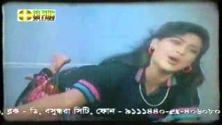 Chokher Aloy Dekhini - Bir Purush