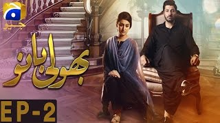 Bholi Bano - Episode 2  Har Pal Geo uploaded on 19-06-2017 180790 views