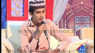 Ye Dunia Ik Samandar Hai by Muhammad Shehbaz Javed (یہ دنیا ِاِک سمندر ہے (محمد شہباز جاوید