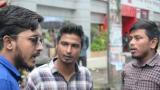Flyover (2017) | Bengali Short Film | by Kamrul Hasan | Dramalogy Presents