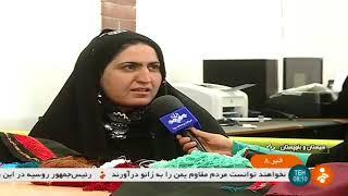 Iran Makran Exon Art & Science co. Women Baluchi Needlework handicrafts سوزن دوزي بلوچي زاهدان