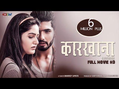 Xxx Mp4 KARKHANA New Nepali Full Movie HD 2018 2074 Ft Sushil Shrestha Barsha Siwakoti 3gp Sex