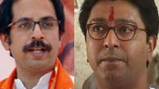 Raj Thakre VS Udhav Thakare