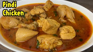 Pindi Chicken Recipe /New Pindi Chicken Recipe Cook By My Husband /Yasmin's Cooking