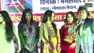 Bhojpuri Star Night Show By Mohan Rathor || Full Bhojpuri Arkestra Dance New Live Stage Show