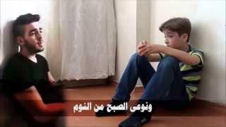 ردة فعل طبيعية على لبناني يشتم السوريين . بلوعة لبنان .