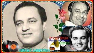 MUKESH & PREM LATA-Film-BHAI BEHEN-1950-Kisi Ko Kya Khabar,Hamare Dil Par Kya Guzarti-[ Rare Gem