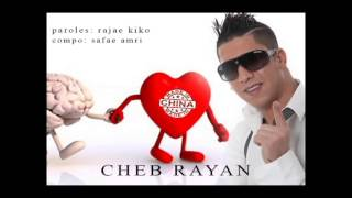Cheb Rayan - Hobbek Made In China [audio officiel] ║ الشاب ريان